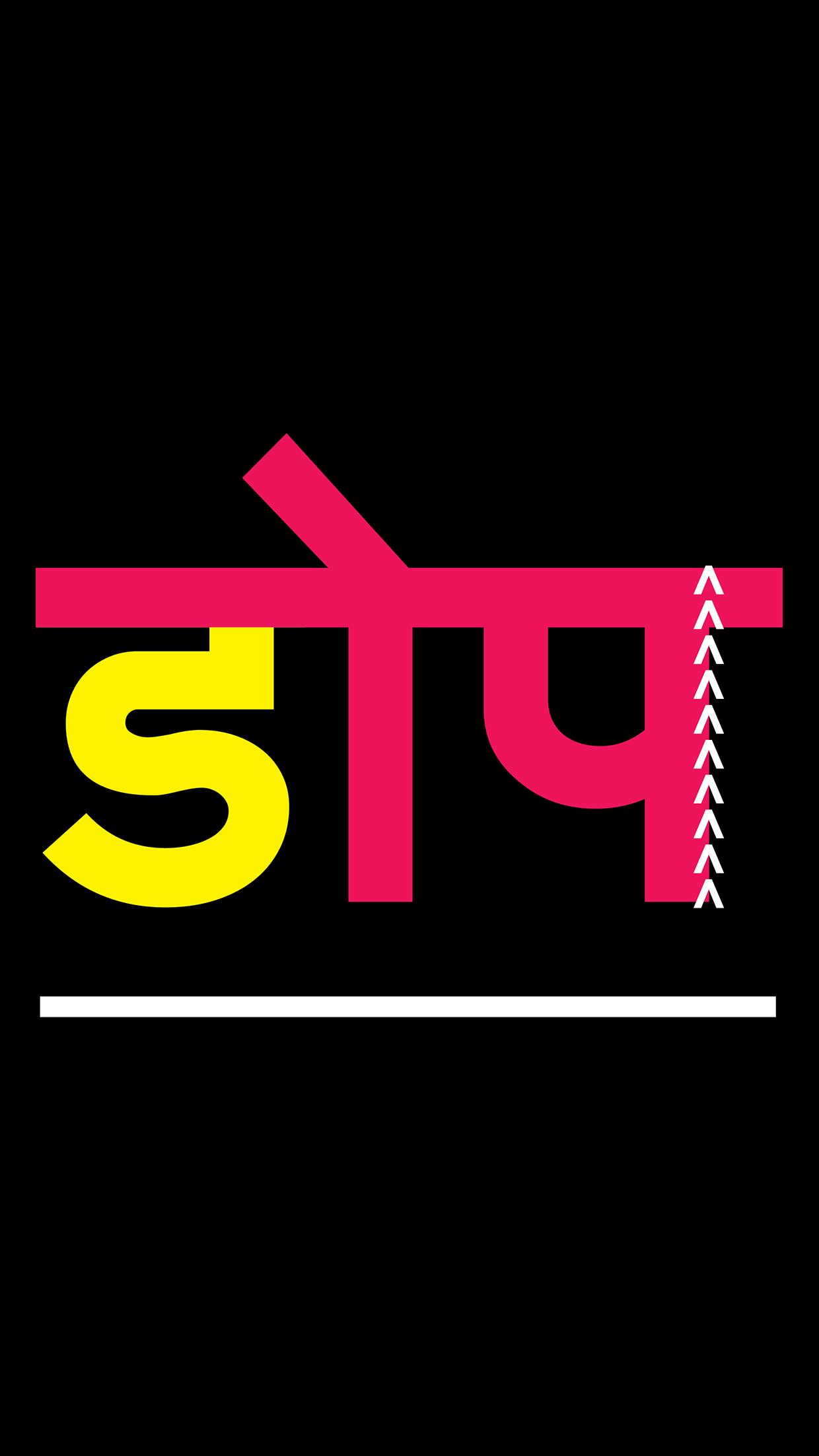 Pin by Himish Jain on Hindi Typography⭐Desi Swag⭐ Funny