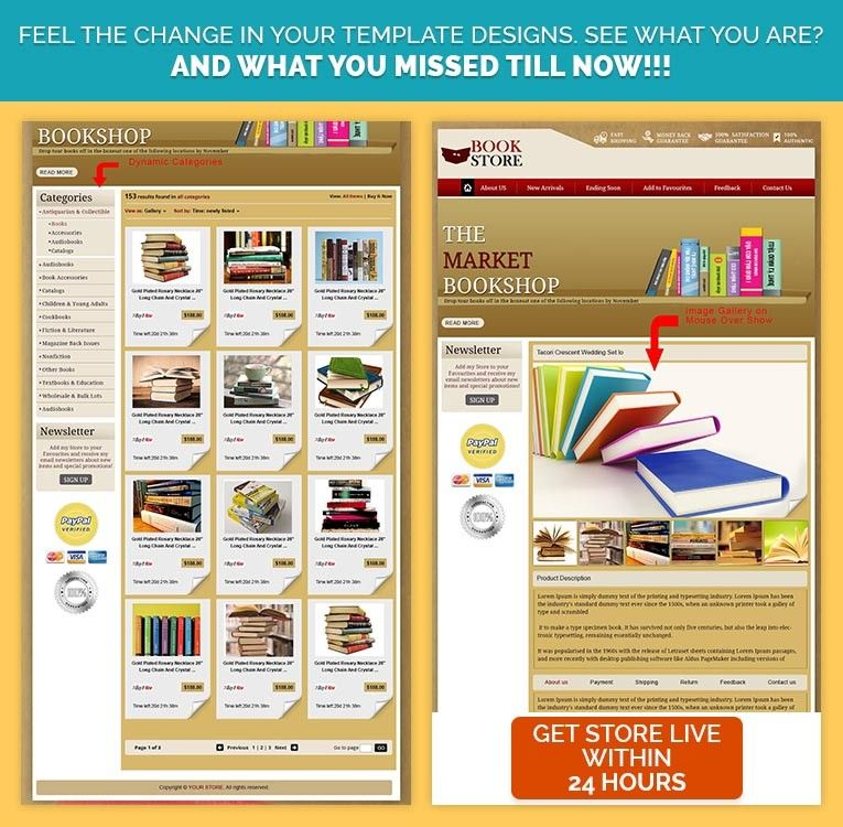 new beige theme html auction template for online book store on ebay