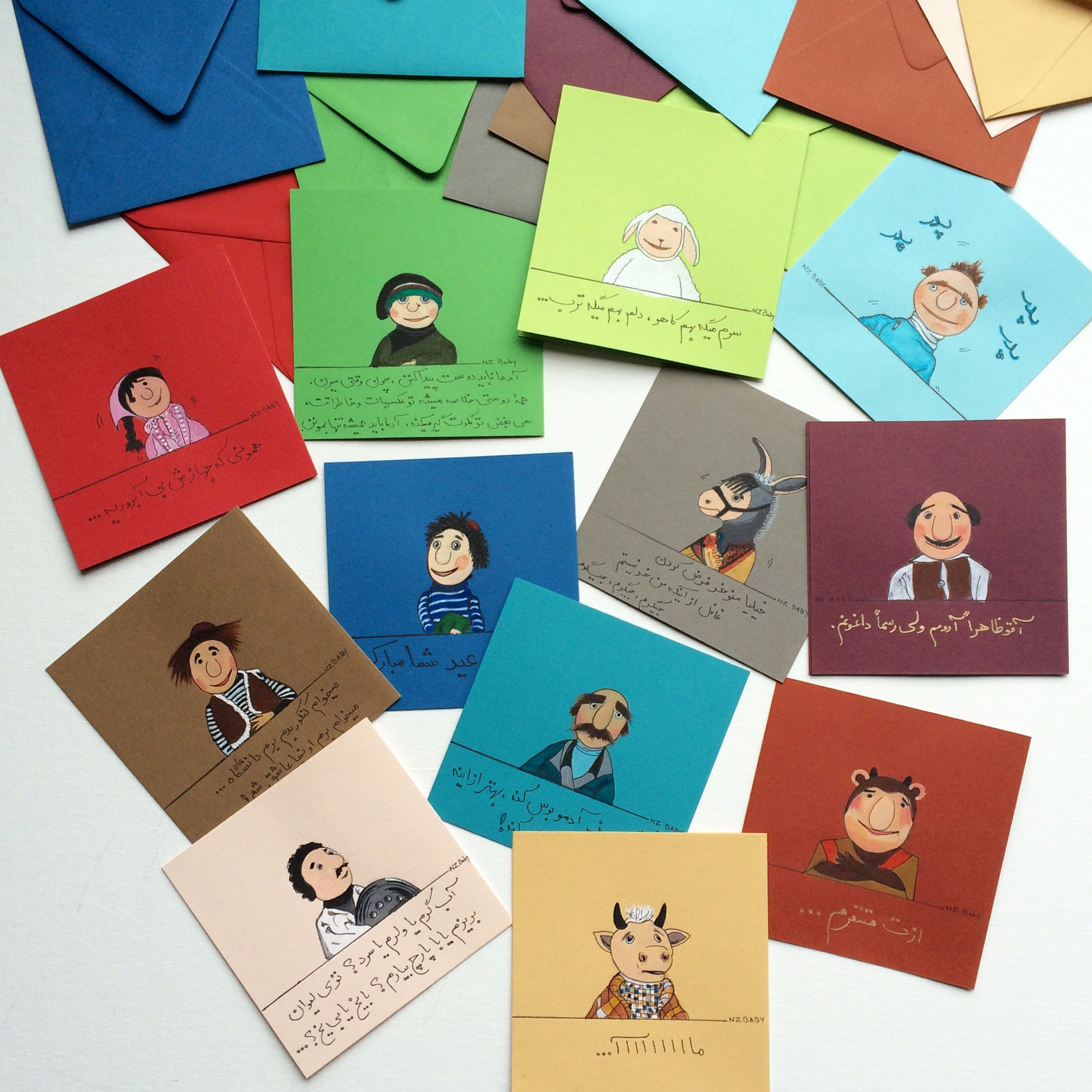 Alangoo kolah ghermezi characters handmade greeting cards farsi about this piece nz baby hand painted persian kolah ghermezi cards pack of 12 cards with envelopes greeting cards are the best way to put a smile on a m4hsunfo