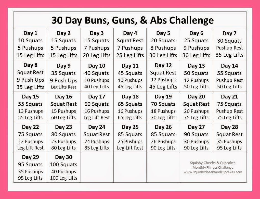 30 day ab challenge calendar - Bing Images | workout plans ...