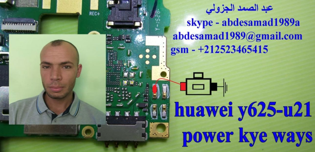 Diagram  Huawei Y635 Diagram Full Version Hd Quality Y635