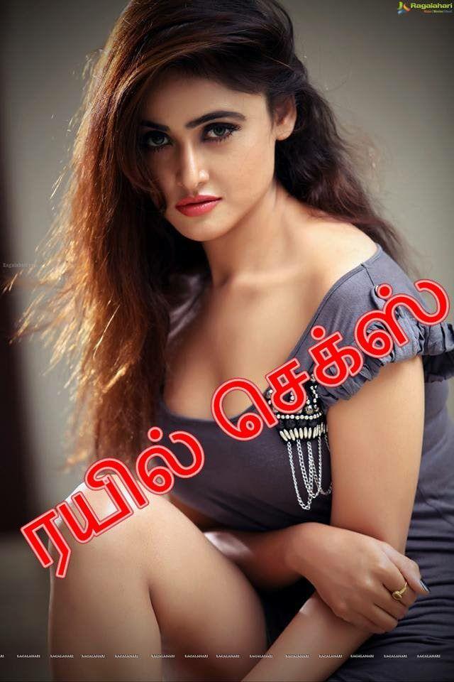 Tamil kamaveri com