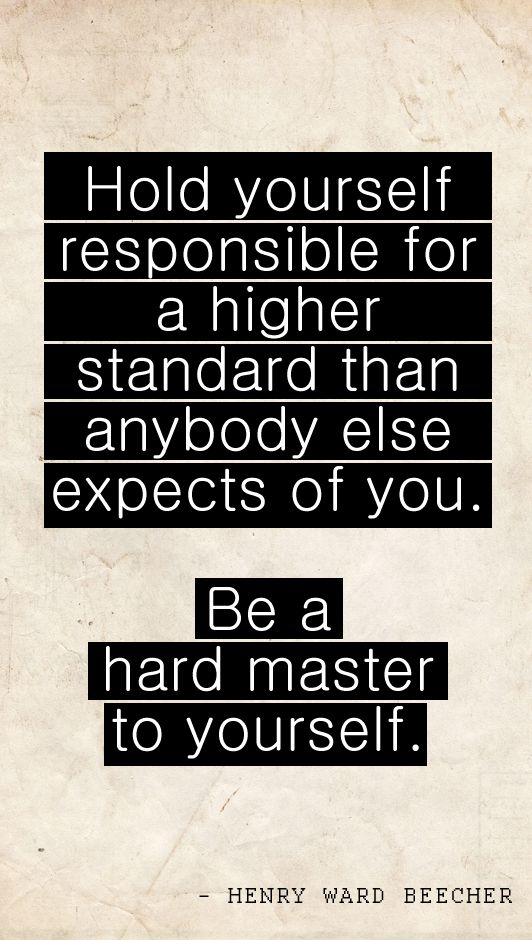 We all need discipline