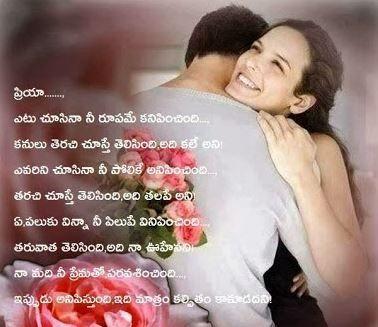 happy birthday wishes in telugu Sms Pinterest Telugu and Happy - new love letter format in telugu