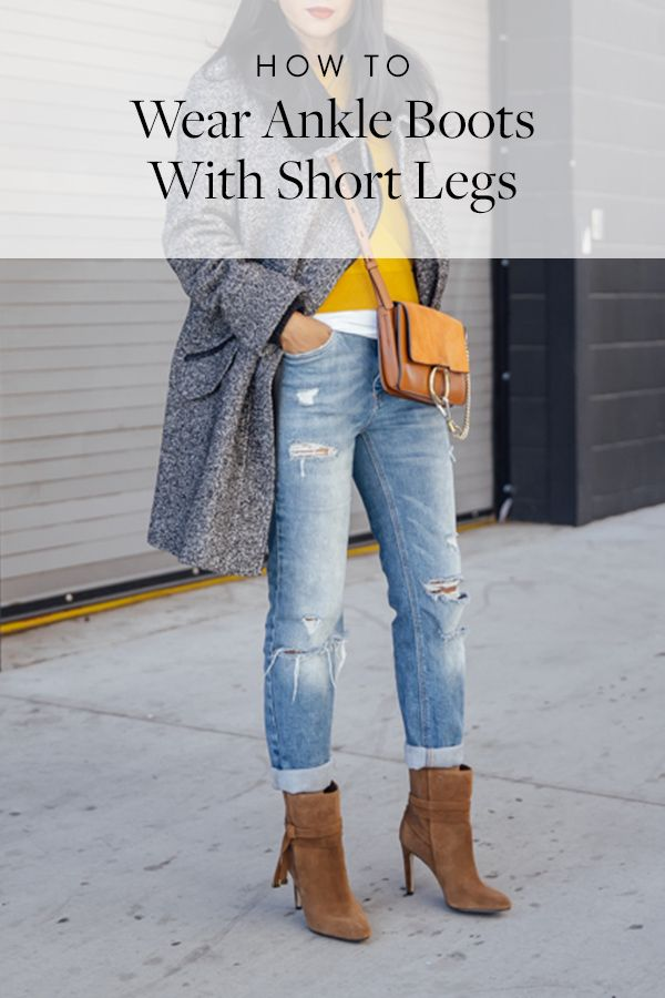 10442ba647 How to Wear Ankle Boots with Short Legs via  PureWow