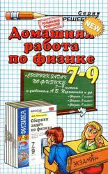 Математика 6 класс с. А. Козлова а. Г. Рубин решебник.