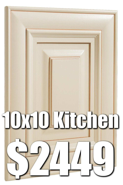 Rta Linen Cream Maple Glaze 10x10 Kitchen Cabinets 10x10 Kitchen Glazed Kitchen Cabinets Cream Kitchen Cabinets