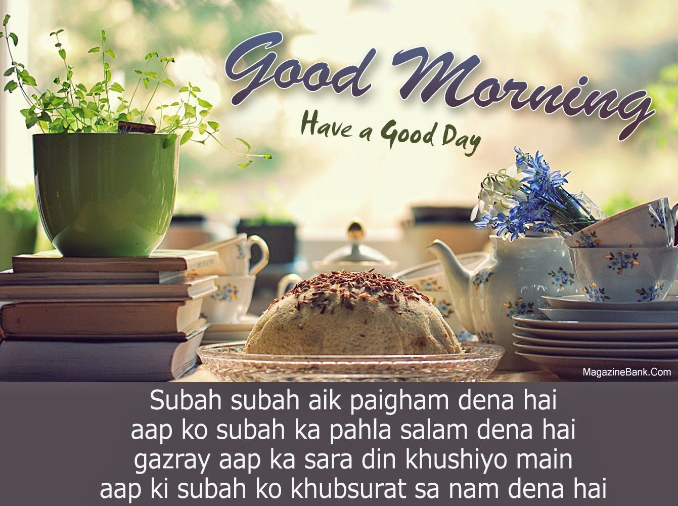 Hindi Good Morning Sms For Girlfriend Good Morning Good Morning