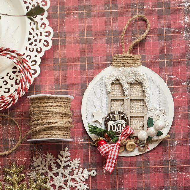 Открытка атмосферная, декор открытки новогодней