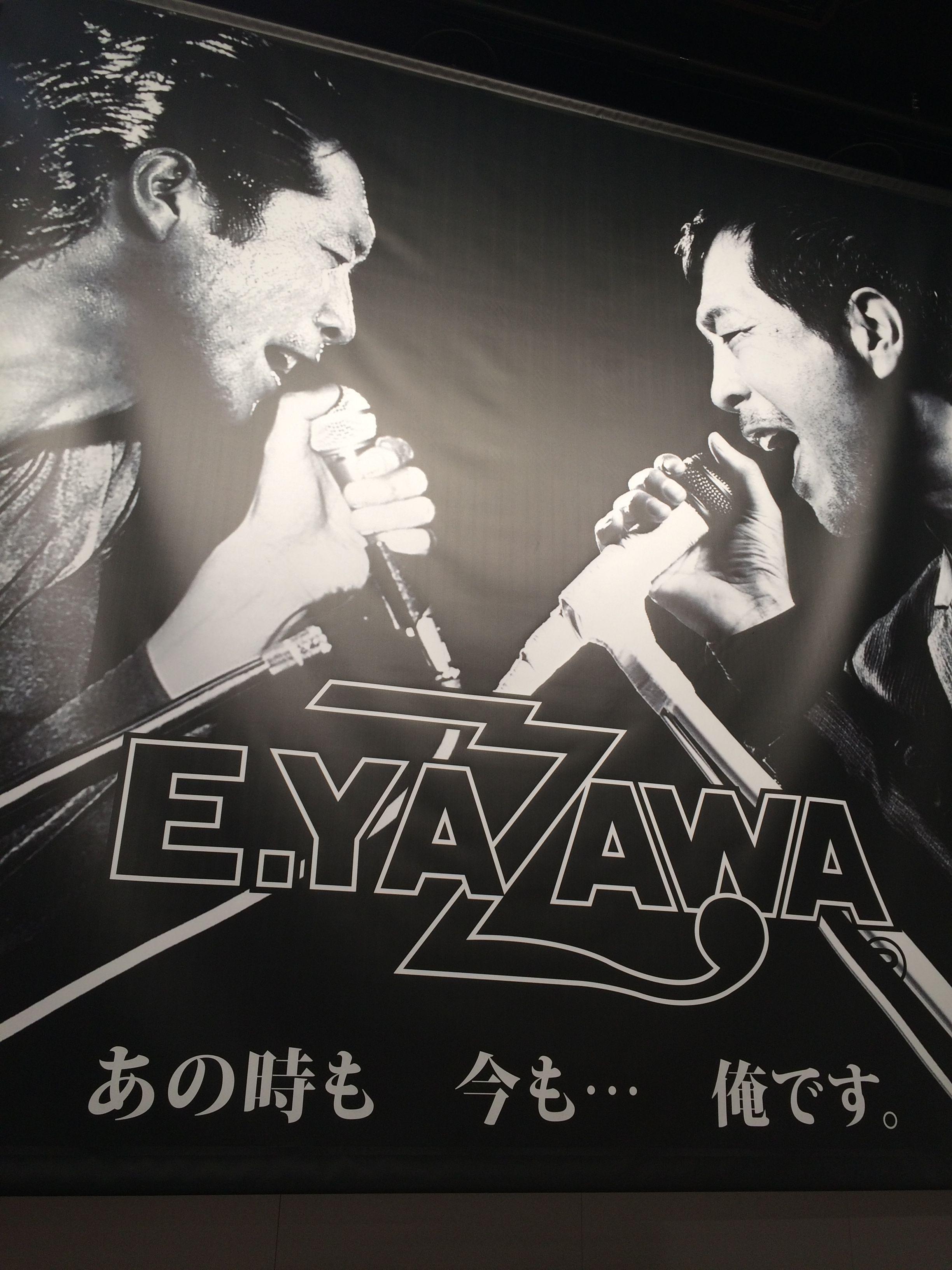 E Yazawa おしゃれまとめの人気アイデア Pinterest Takashi Koreeda
