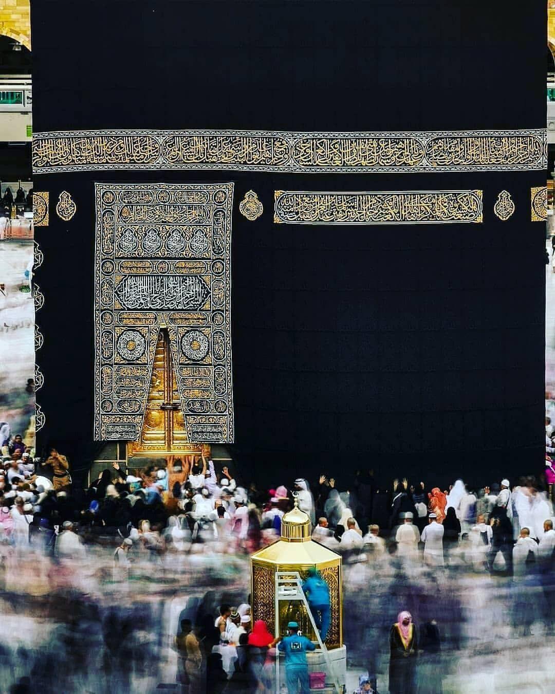 spiritual aesthetic safehaven mecca wallpaper