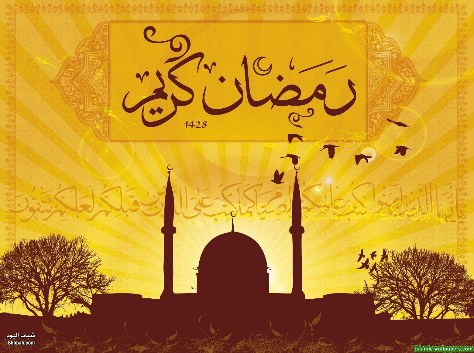 صور شهر رمضان كريم 1436 2015 جديدة متحركة صور اللهم بلغنا رمضان Ramadan Wishes Ramadan Ramadan Images