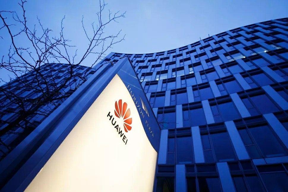 Huawei licenzia l'impiegato arrestato per presunto