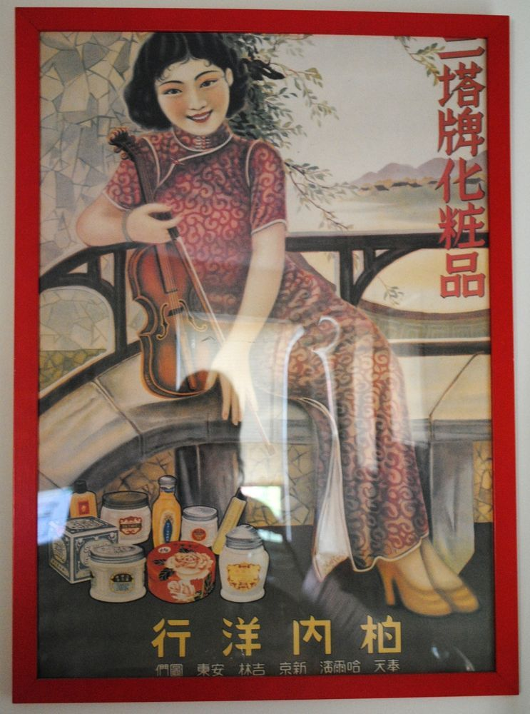 Asian ladies calendar