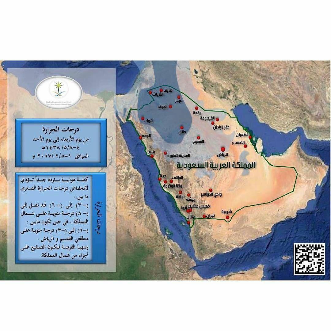 شبكة أجواء أرصاد السعودية Instagram Posts Instagram Book Cover