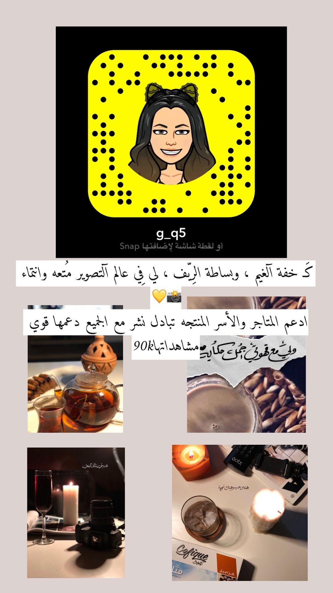 Homedecor Jimin Pensamentos Manualidades Bts Quotes Jungkook Pensamentos Arbeit Bts سنابات ديكورات تصميم ت Snapchat Snapchat Screenshot Instagram