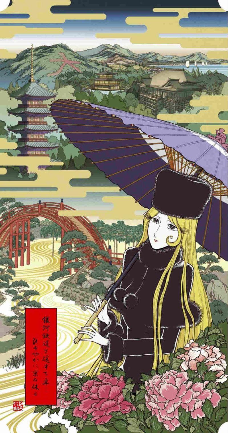 pin by ashley on 気になった絵 galaxy express japan culture art manga art
