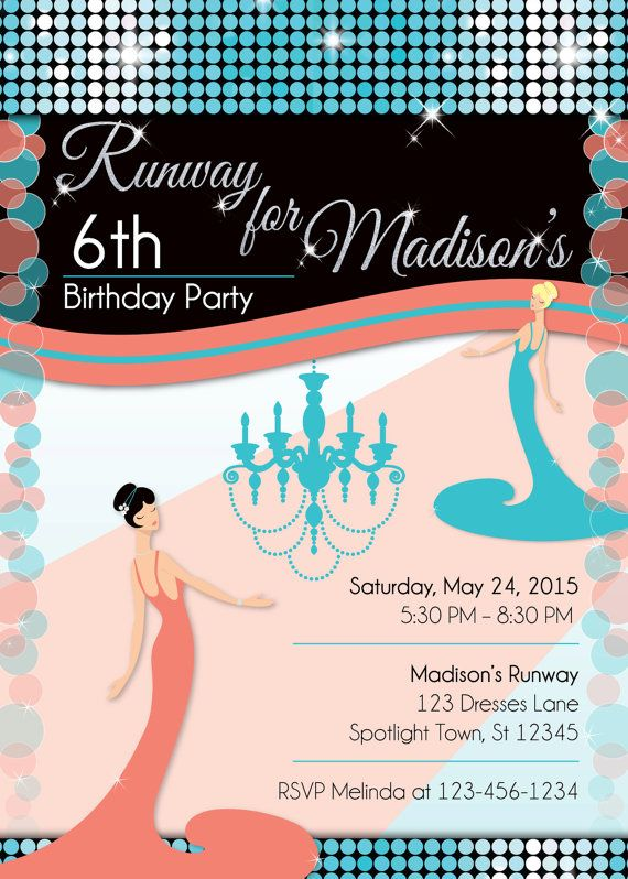 Runway Fashion Show Birthday Invitation by MellysHandmades on Etsy - birthday invitation model