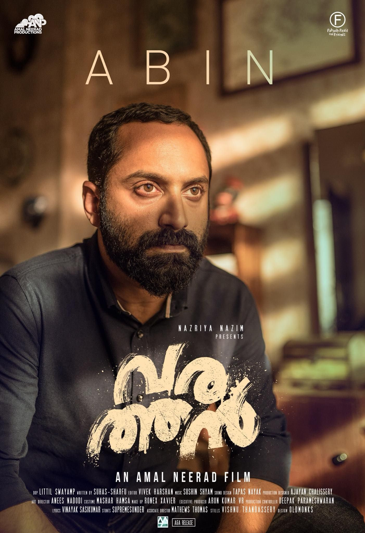 Varathan Malayalam Movie Poster Cinema News Cinema Indian