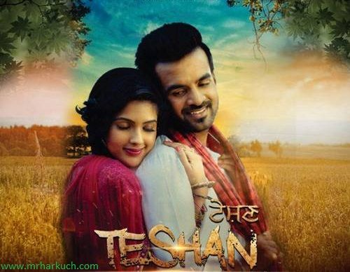 the train hd video songs free download
