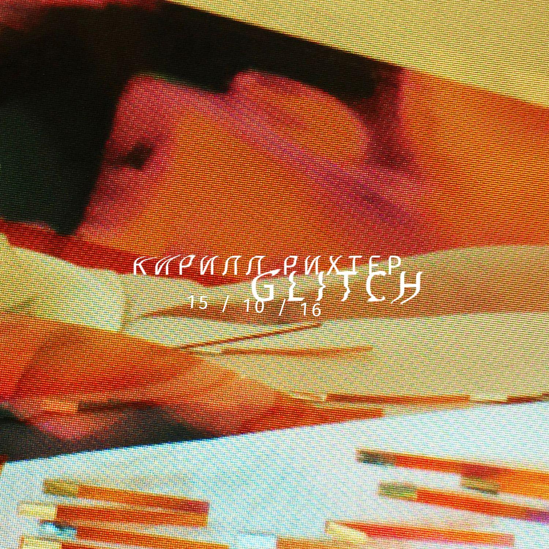 """15 октября 2016 года выпускник British Higher School of Art and Design факультета Fashion BA (Hons), Кирилл Рихтер представит свою новую коллекцию """"Glitch"""" в рамках Недели моды в Москве. Показ коллекции будет проходить при поддержке обувного бренда KEDDO."""