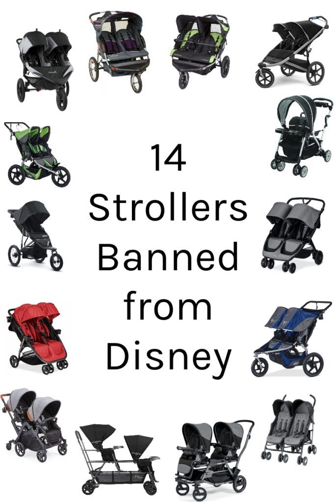 Strollers Banned From Disney Is Yours On The List The Modern Mindful Mom City Mini Double Stroller Baby Jogger City Mini City Select Double Stroller