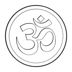 Om Symbol Coloring Pages New Coloring Pages For Kids Printable