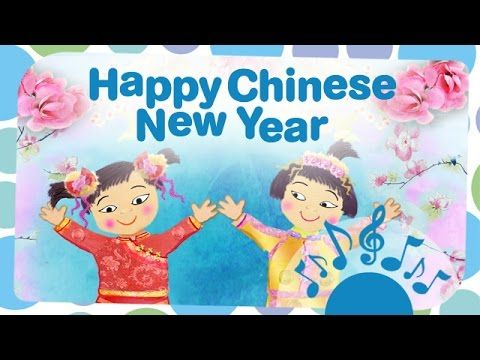 Chinese New Year Story Great Cartoon Video For Little Kids Story