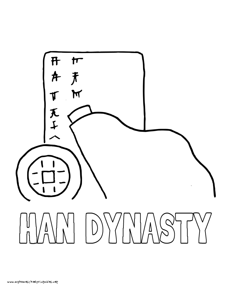 World History Coloring Pages Printables Han Dynasty HistoryQuick PrintColoring