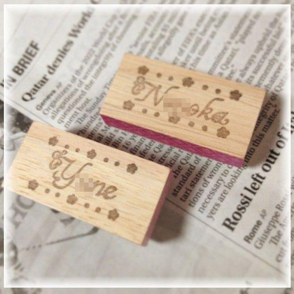 【プレゼントに人気の品です。(^^)】・.・.・.・.・.・.・.・.・.・.・.・.・.・.・.・.・.・・.・.・.・消しゴムはんこ*お名前stamp*G...|ハンドメイド、手作り、手仕事品の通販・販売・購入ならCreema。