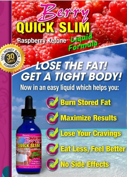 """Well know TV Professional personalities have recommended and confessed Raspberry Ketones as a """"miracle in bottle, to burn your fat...."""""""