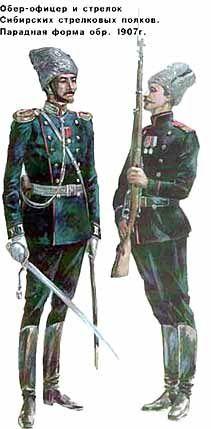 41. Pułku Piechoty w Syberii