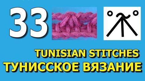 Письмо «Еще Пины для вашей доски «вязание -УРОКИ тунисса»» — Pinterest — Яндекс.Почта