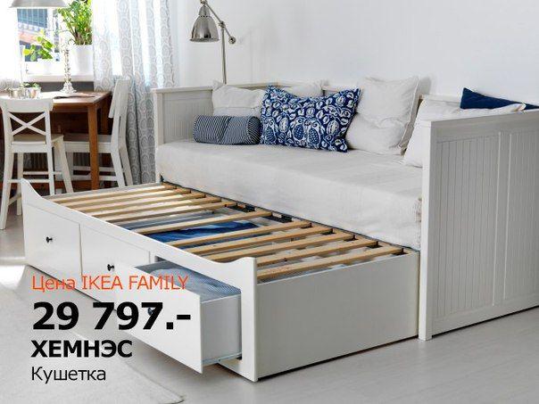 Ikea Matras Junior : Пин от пользователя Лариса на доске 3 в 2019 г. pinterest