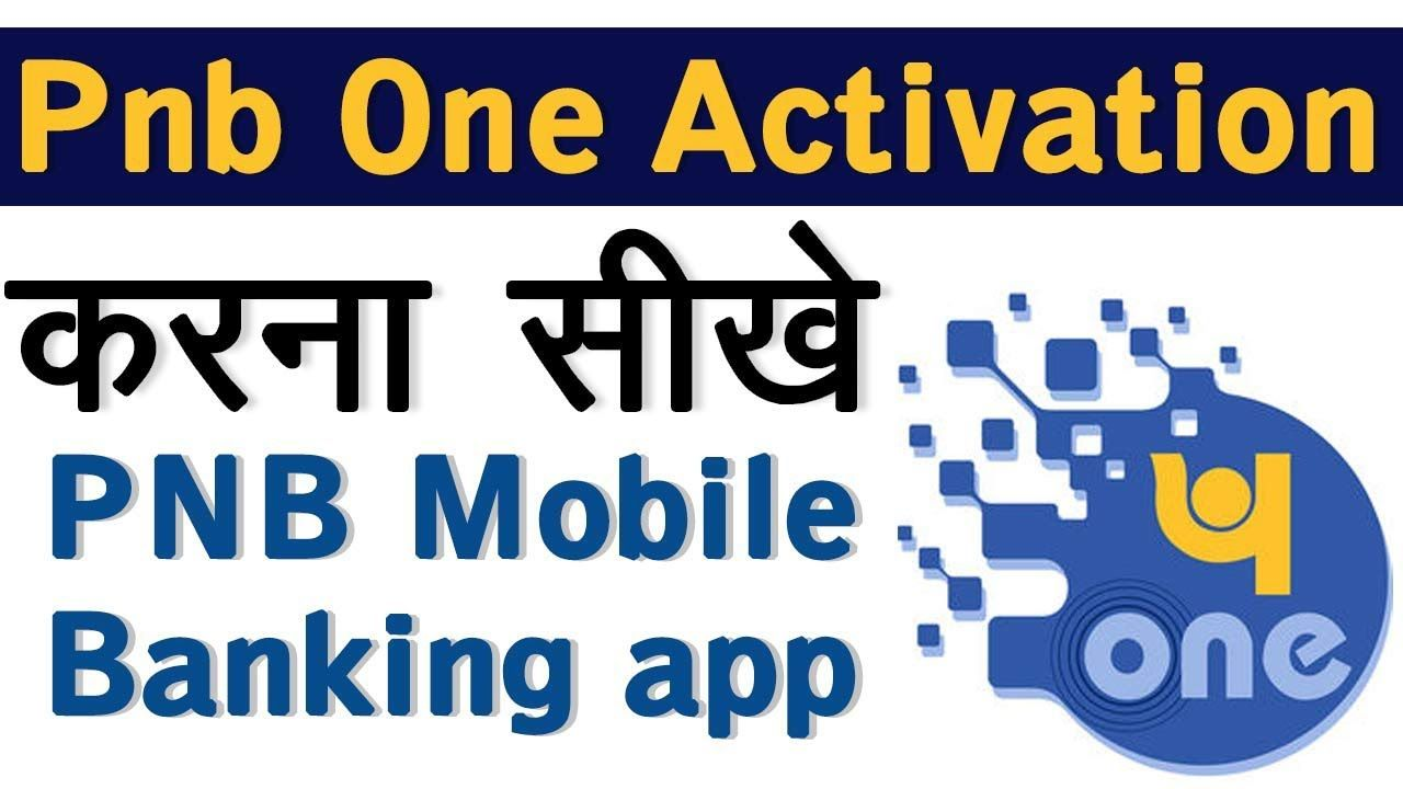 How To Registration Pnb One Mobile Banking App Punjab National Bank O Banking App Mobile Banking Banking