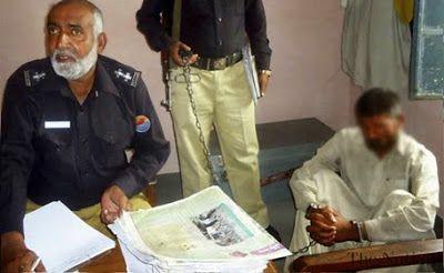 Phool aur Kankar: Cannibal Reached To Capital, Islamabad