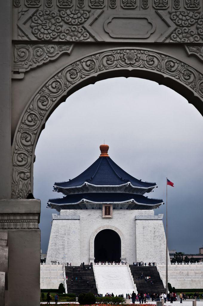 National Chiang Kai-Shek Memorial Hall, Zhongzheng District, Taipei, Taiwan