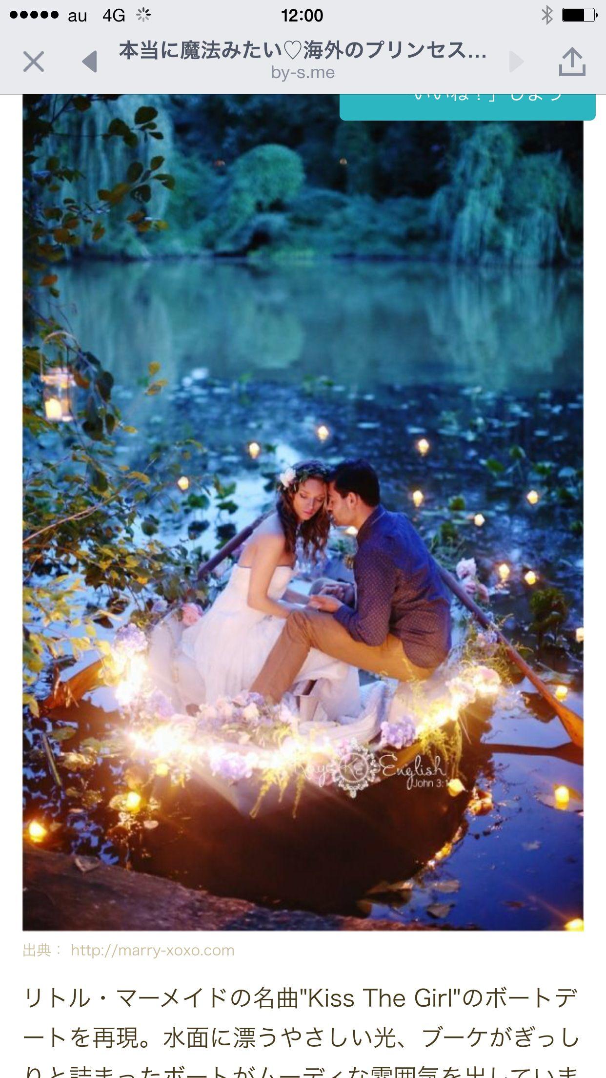 pin by pamela tabbich on 試してみたいこと little mermaid wedding disney inspired wedding storybook wedding