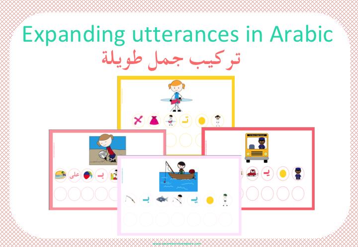 Www Arabicplayground Com Expanding Utterances In Arabic Social Emotional Learning Learning Arabic Arabic Language