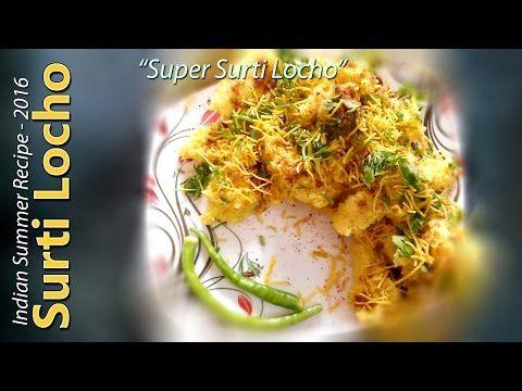 Surati locho recipe video gujarati cuisine recipes by bhavna surati locho recipe video gujarati cuisine recipes by bhavna youtube forumfinder Image collections