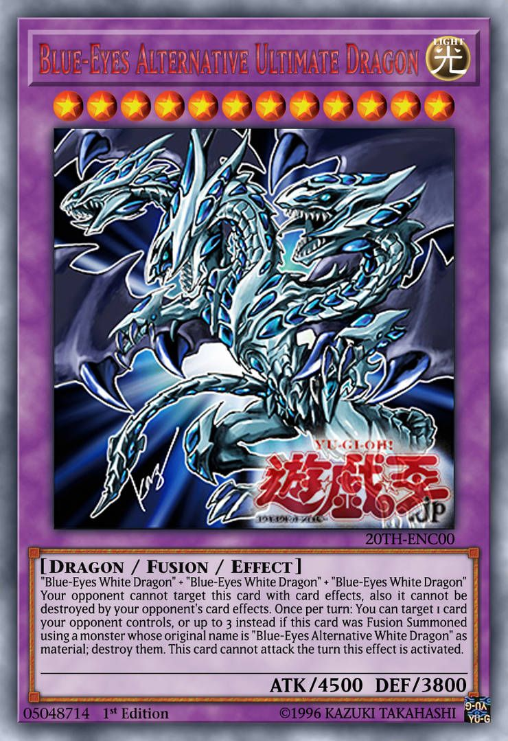 Pin By Jeyjey Nilesh On Yu Gi Oh Yugioh Dragons Ultimate Dragon Yugioh