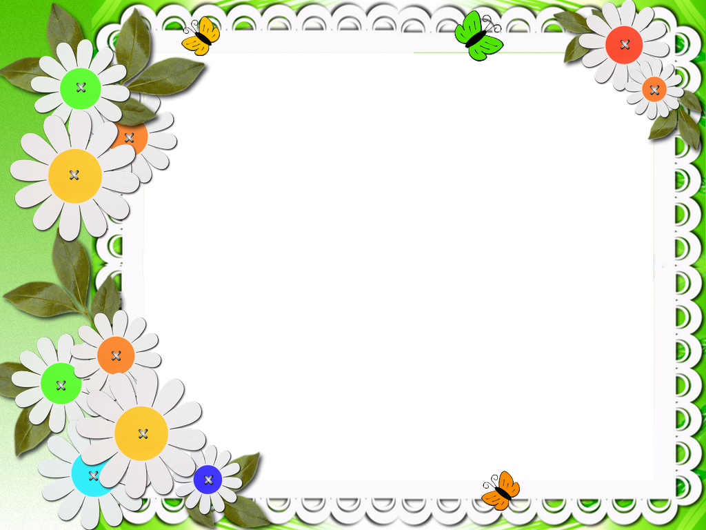 Decorative Frame Png Arte Educacao Infantil Molduras Papel De Carta