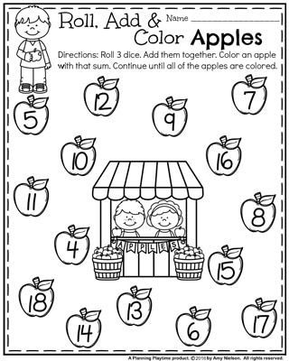 Back To School First Grade Worksheets First Grade Worksheets