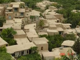 Image result for کاشان