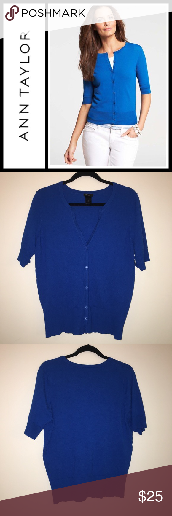 Ann Taylor Royal Blue Short Sleeve Cardigan | Royal blue shorts ...