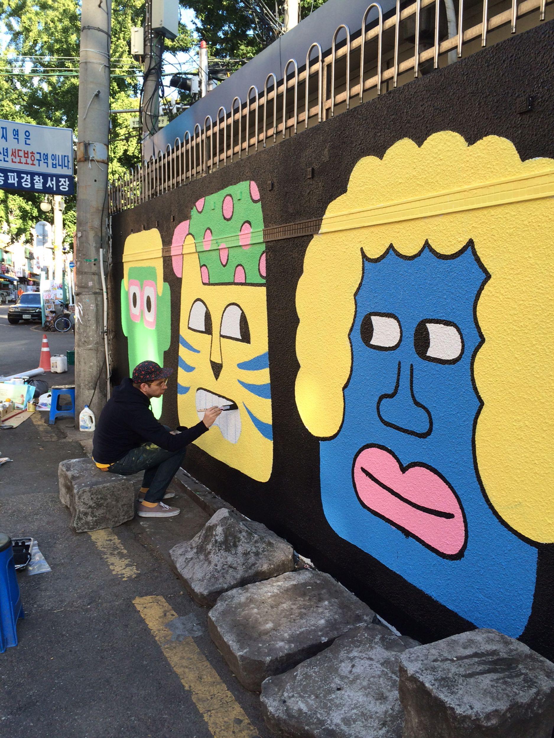 Andy Rementer | wall | Pinterest | Street art, Street and Graffiti