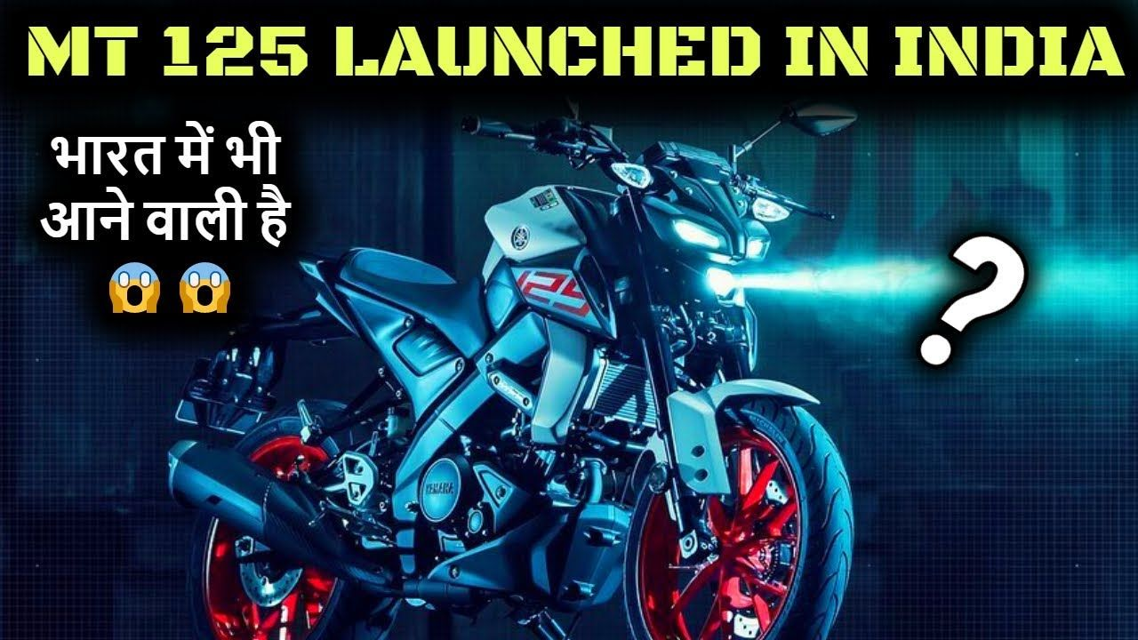 Yamaha Mt 125 Launch In India 2020 Price And Features All