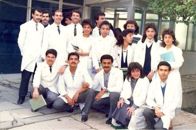 جامعة بغداد كلية طب الأسنان عام1988 Baghdad Baghdad Iraq Iraq