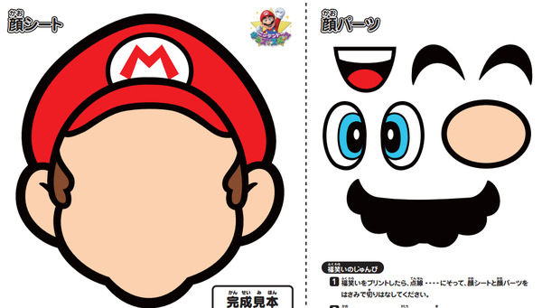 nintendo releases free mario fukuwarai print out super mario
