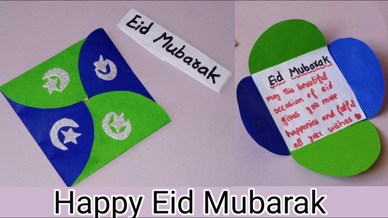 how to make eid mubarak card  easy handmade eid card eid